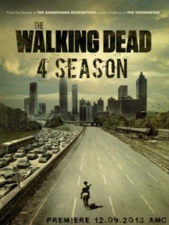 Сезон смотреть онлайн все серии 1 2 3 4